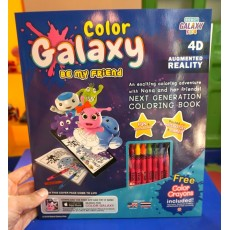 4D-สมุดระบายสี4มิติ-Color-Galaxy-be-my-friend-AR-(Augmented-Reality)-STEM-Toy