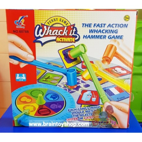 Whack-it-activate-เกมหาของ